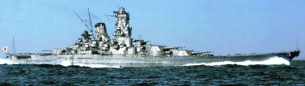 Yamato3.jpg